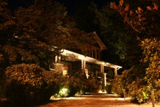 mentone inn alabama lighting design